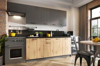 EMMY BB - meble kuchenne styl industrialny 2,4m 50