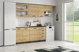MEL 2,4m - zestaw mebli kuchennych z blatem 44