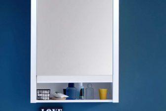 OTTON 61 - szafka łazienkowa z lustrem LED 8