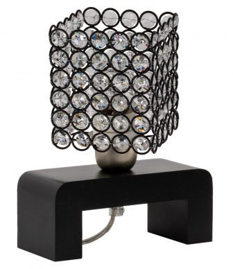 Lampka mała Danilo 47